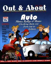 Cover of July 2005 Out and About the Valley magazine
