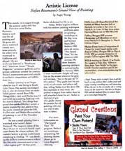 Article in Out and About magazine by Angie Young